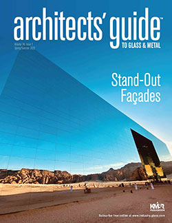 Architects' Guide to Glass & Metal » The only architectural
