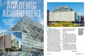 This article first appeared in the Summer 2015 issue of AGG.